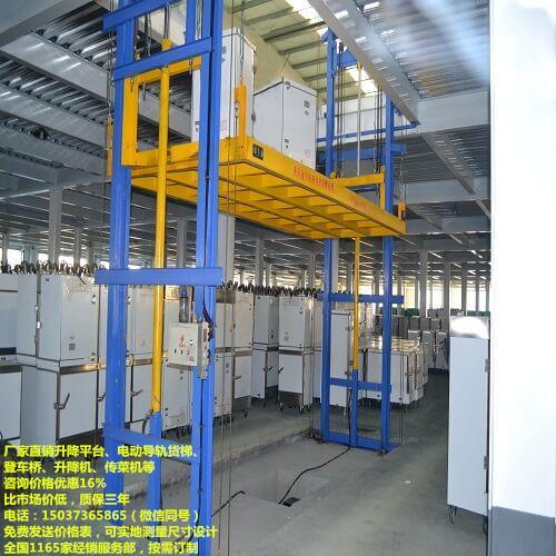 两吨货梯价格,货梯报价价格,升降液压货梯,2层货梯价格