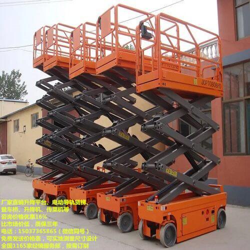 學校傳菜電梯廠家,1噸貨梯尺寸,陽泉升降貨梯,移動液壓式升降平臺