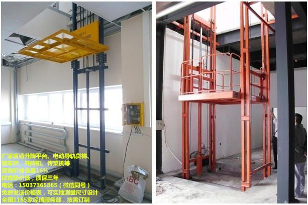 2噸貨梯多少錢,簡單貨梯公司,貨梯報價