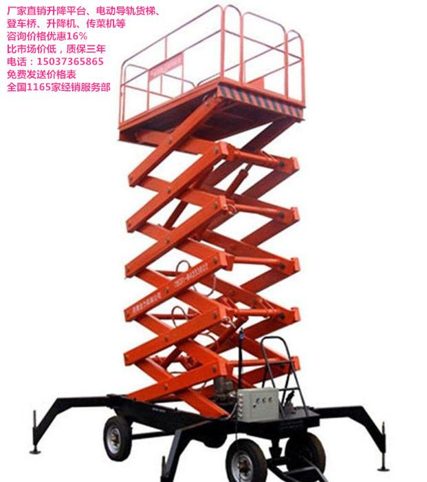 導軌式升降梯,5米的升降梯,永一貨梯,貨梯式升降貨梯價格