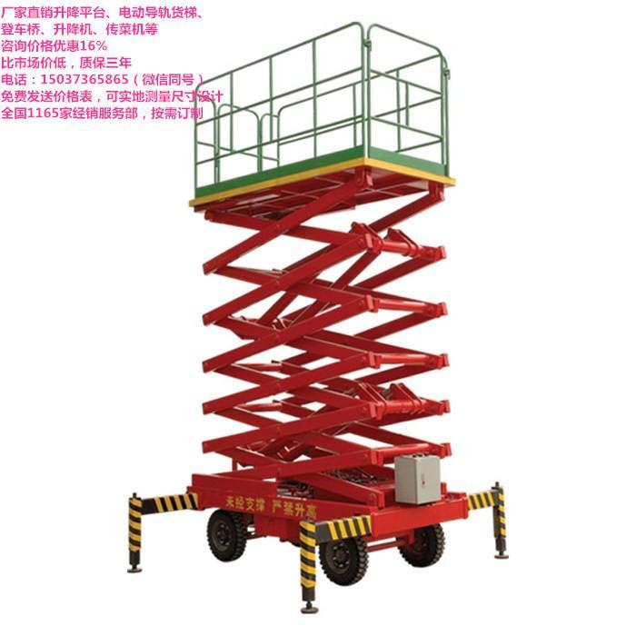 登高货梯,20米升降梯,室外货梯厂家