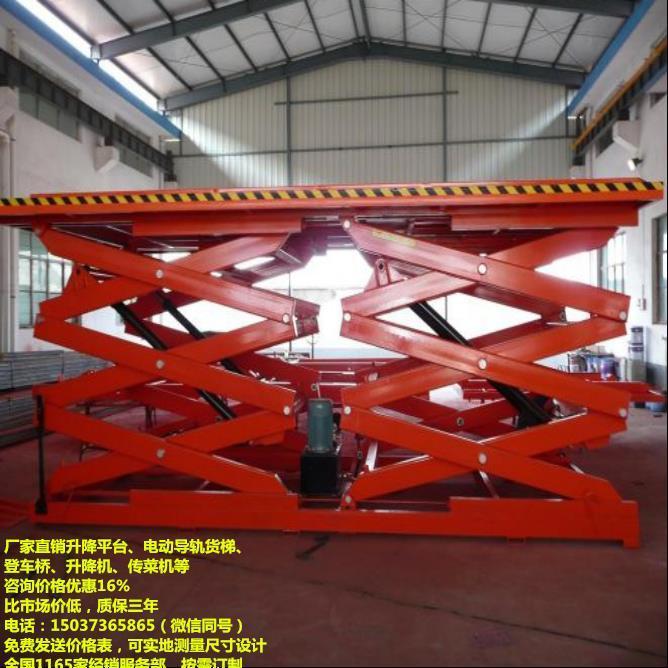 导轨液压式升降机厂家,舞台升降平台,防爆货梯,福州货梯生产厂家