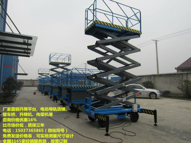 货梯厂家哪家好,货梯式升降平台,3吨的货梯