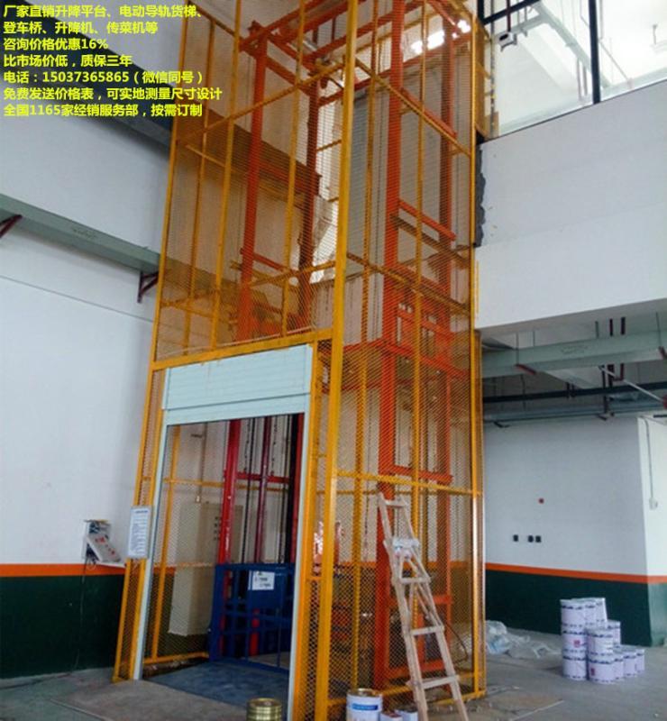 電動導軌式升降機,2層貨梯價格,甘肅貨梯