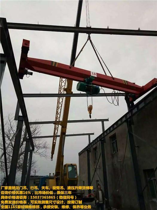 化州20噸天吊價格,小電動葫蘆型號,80t龍門吊