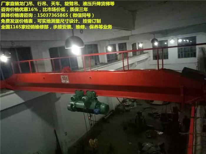 青州移動架橋機,單臂吊懸臂吊旋臂吊,哪有行吊