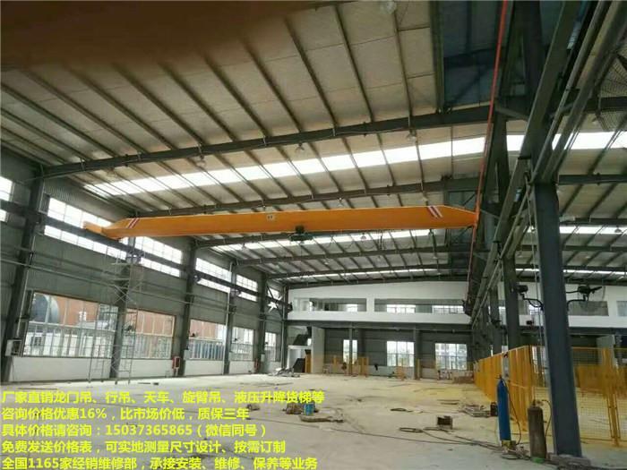 新建縣平衡吊粱,30噸龍門吊多少價格,無錫懸臂起重機