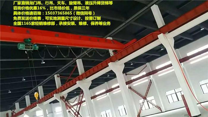 双鸭山山东架桥机厂家,移动式悬臂吊价格,航车报价
