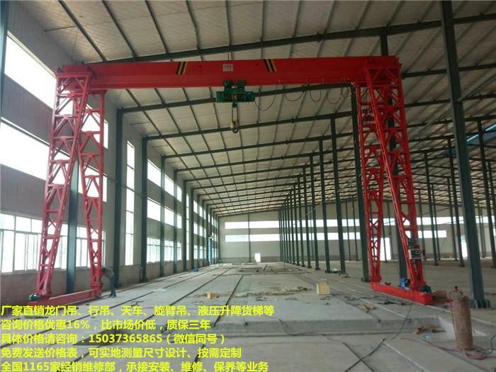 兴山区安装桁吊,500kg旋臂起重机,多功能天车