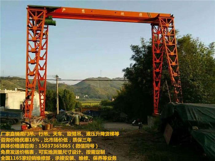 虎丘3吨航吊多少钱,悬臂起重机生产厂家,行吊价格
