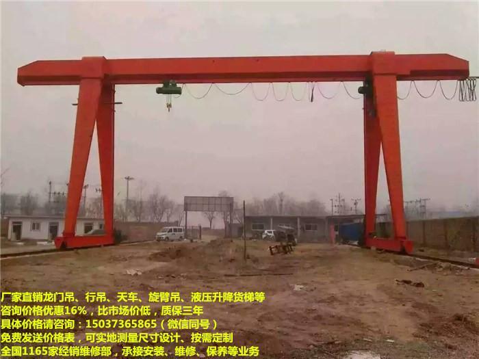 单梁门式起重机价格,汉阴县桥式行车,青岛悬臂吊