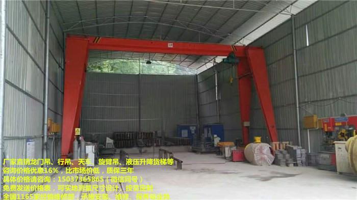 吴江5吨龙门吊行车,吊起重机,30t行车价格