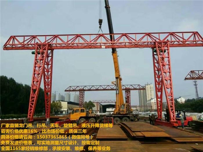 运行电动葫芦,移动式小型龙门吊,景县25吨天车