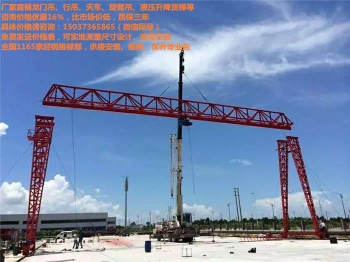 蓬江龙门吊安装,5吨悬臂起重机,车间行车厂家