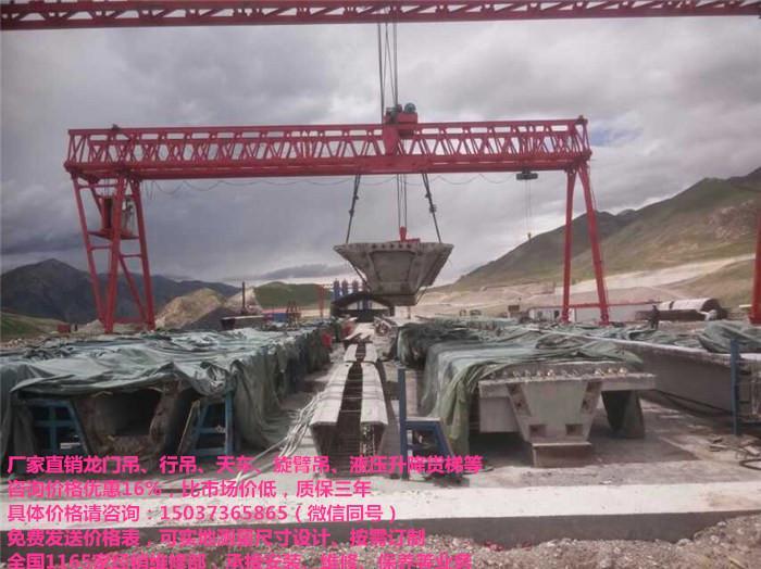 门式起重机设备,武汉行车厂家,三台双梁式桥式起重机厂