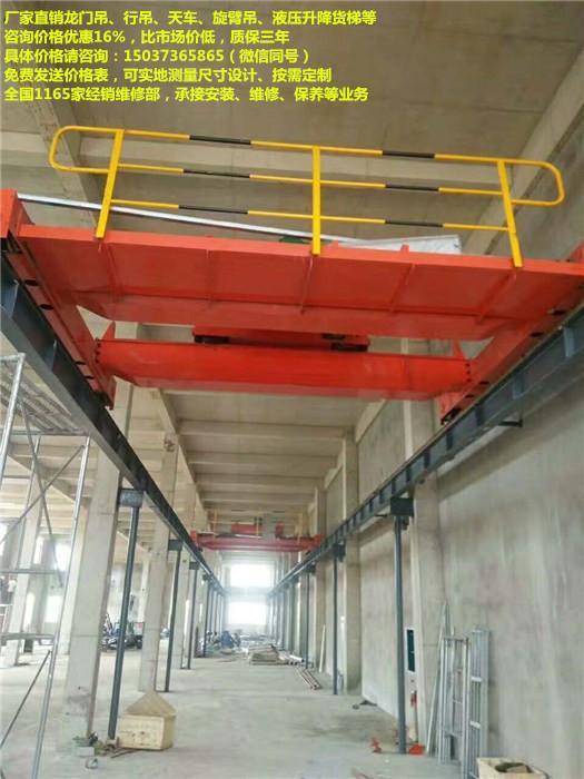清原龍門起重機,供應環鏈電動葫蘆,200噸橋式起重機