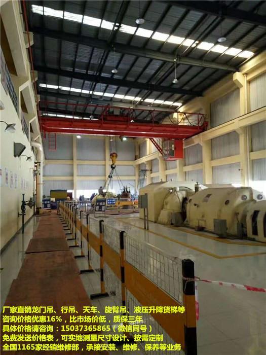宜宾电动葫芦,呼伦贝尔3吨门式起重机价钱,龙门吊若干