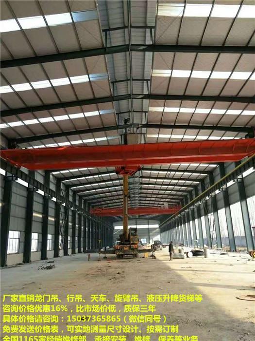 惠農區四川行車報價,供應環鏈電動葫蘆,龍門吊機