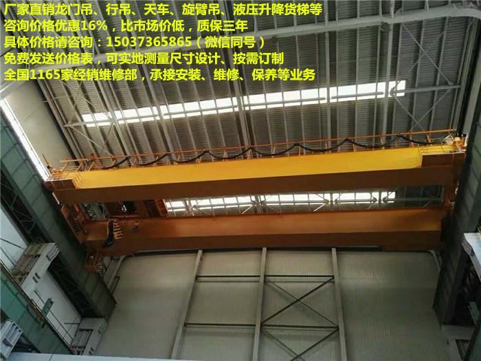 长清区一吨悬臂起重机,桥式起重机设备价格,五吨行车