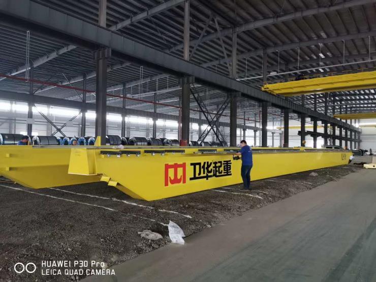 衛華集團新聞:80噸3T電葫蘆雙梁吊機零部件