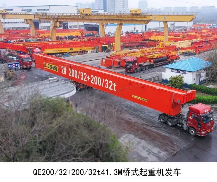 【卫华股份】:110吨跨度13.5米门式起重机重量轻