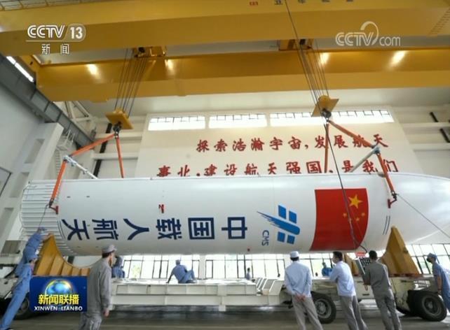 卫华股份新闻:8吨40吨LDP电动葫芦制作工艺