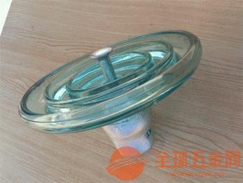 LXY-70 玻璃绝缘子多种规格可订做