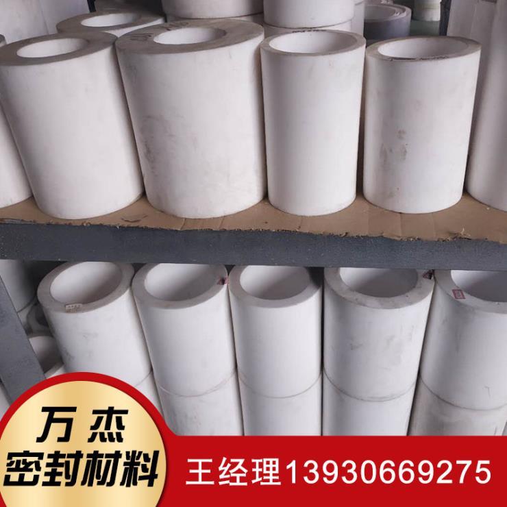 河南省DN100四氟垫片物流园到货价格