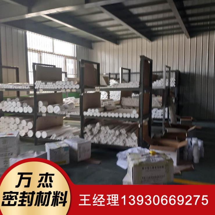 永州耐磨聚四氟乙烯板厂家销售处