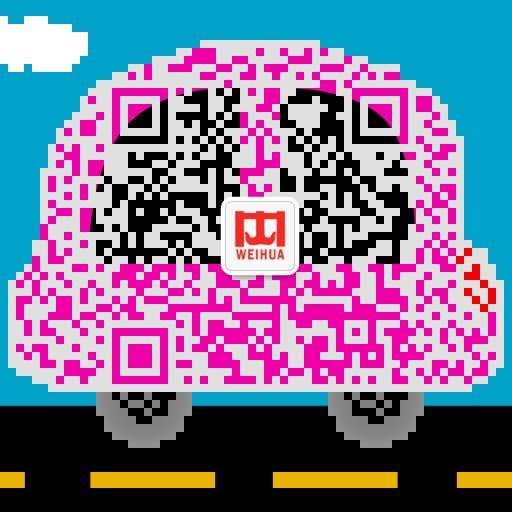 特种设备新闻:【卫华股份】铁路用起重机