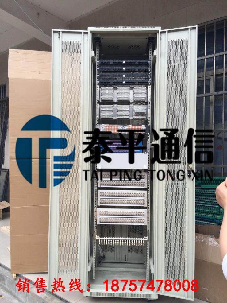 GMPX09-B型綜合配線柜