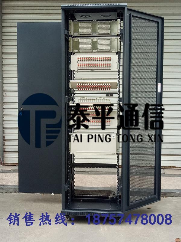 GMPX09-B型綜合配線架