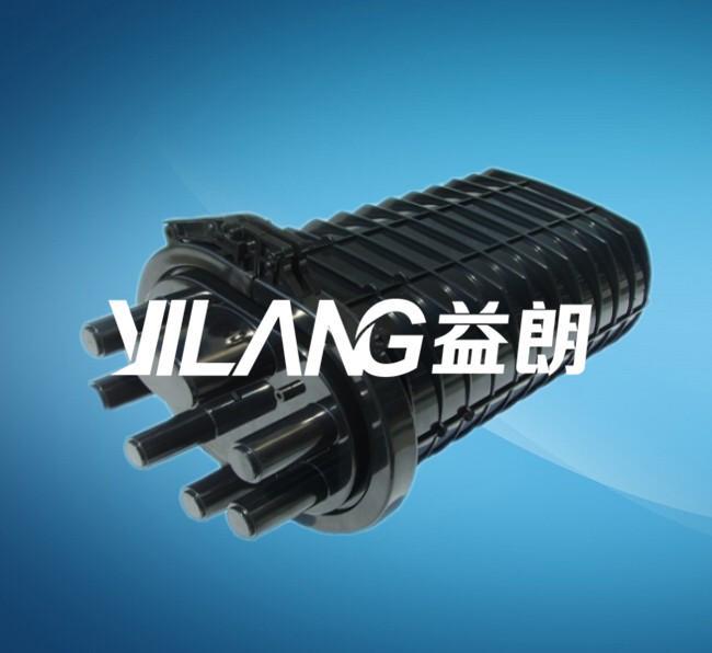 288芯双端卧式哈呋式光缆接头盒接续包厂家
