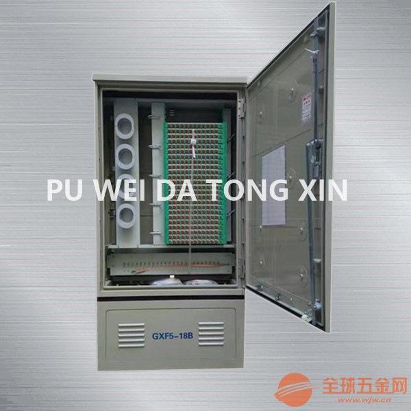 室外光交箱288芯光纜交接箱作用功能圖文