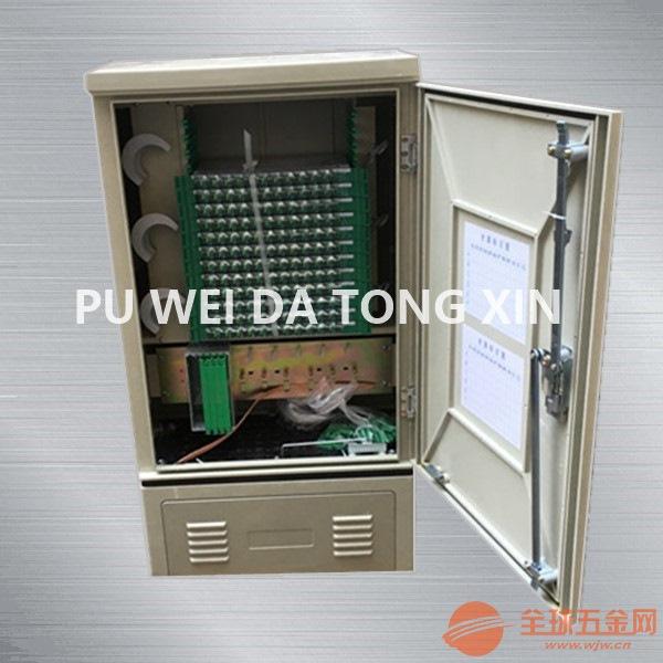 光交箱144芯光缆交接箱图片推广技术