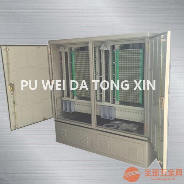 SMC576芯光纜交接箱四川廠家價格