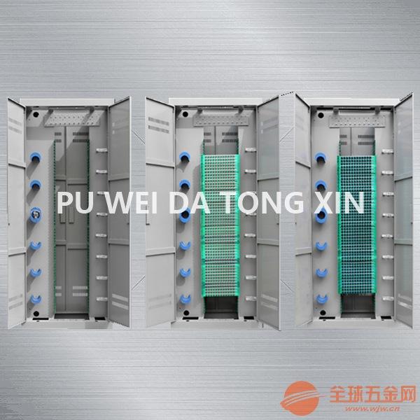 288芯光纖機柜—光纖配線架產品圖片大全