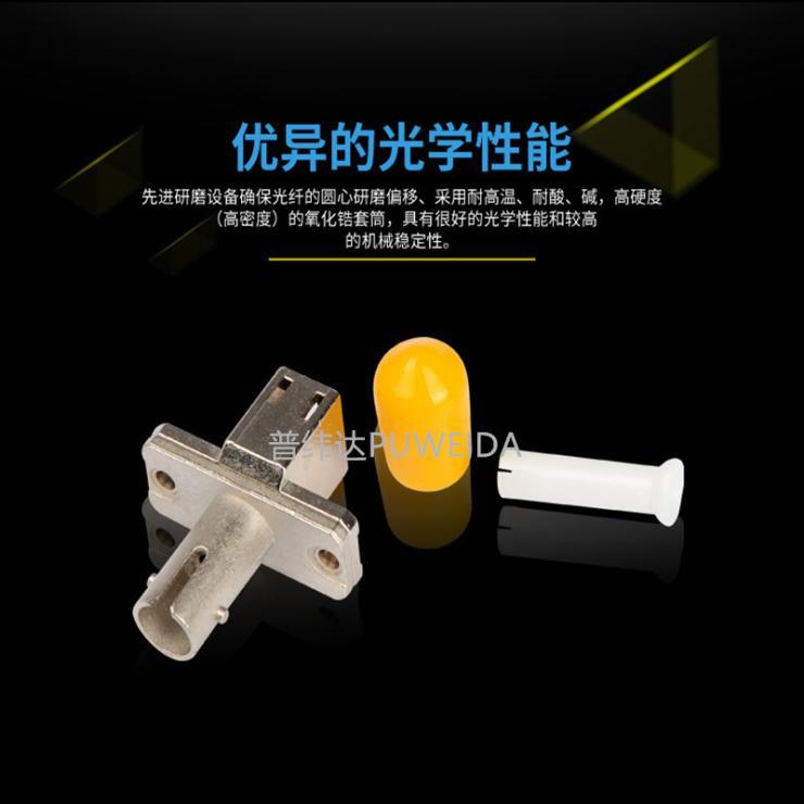 UPC光纖適配器