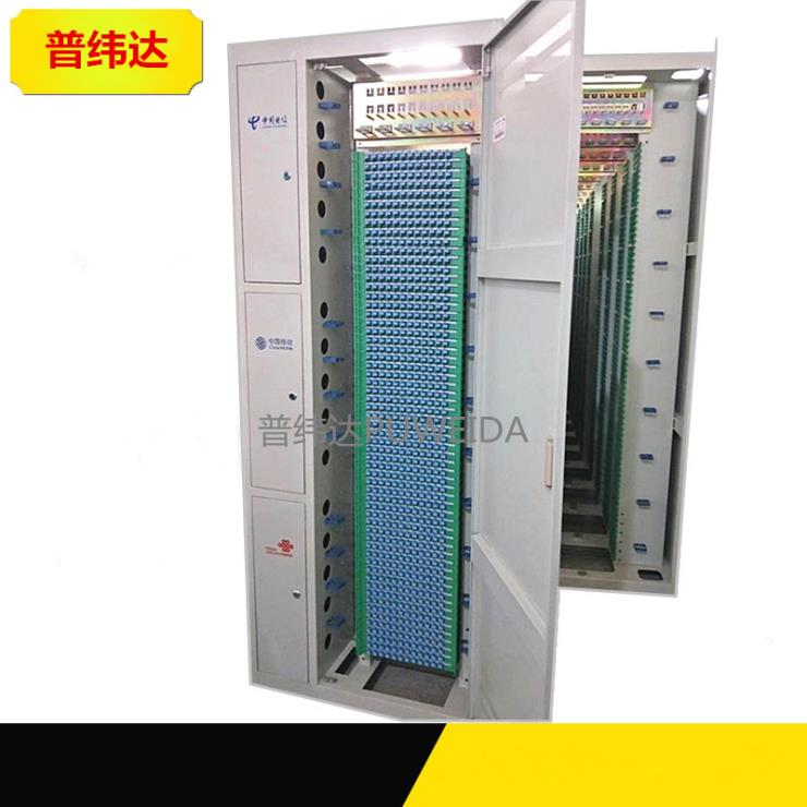 684芯三网合一光纤配线柜质量保证