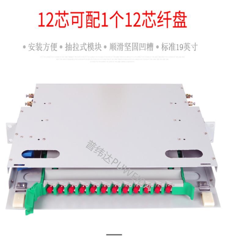 供应12芯ODF子框、12芯ODF单元箱厂家