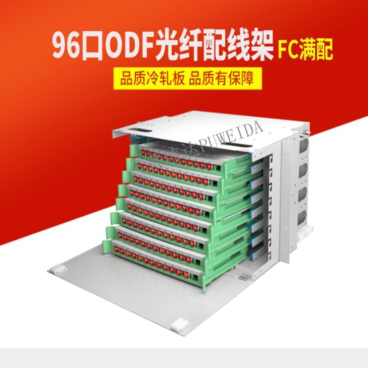 直销96芯ODF子框使用简单