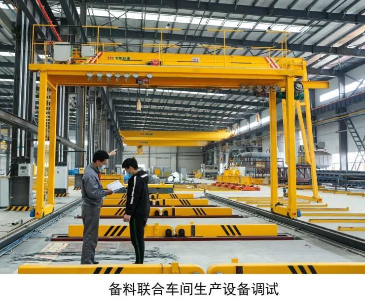 卫华集团2.95吨跨度19.5米电磁吸盘桥式起重机√