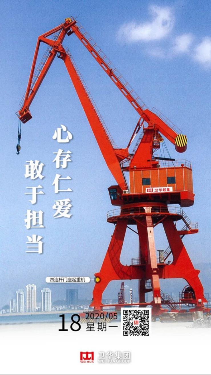 【卫华集团】20吨2.8T起重机滑轮组吊钩欢迎参观指