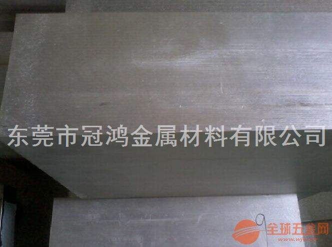 AZ63B镁合金价格