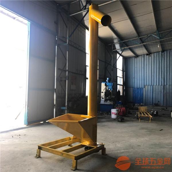 吉木乃县304不锈钢上料机管式污泥水泥输送机