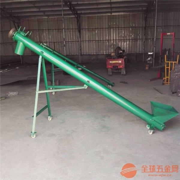 青河县有机肥上料机塑料不锈钢自动螺旋上料机
