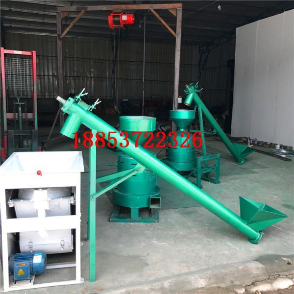 哈巴河县不锈钢螺旋输送机厂家生产色母颗粒粉末螺旋输送
