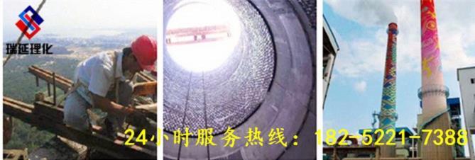 上饶铁烟囱内壁防腐公司/欢迎访问