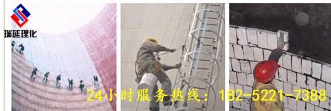 朝阳水泥烟囱避雷针防腐公司/欢迎访问