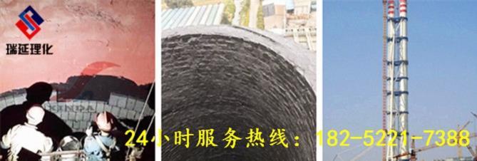 武汉水泥烟囱刷航标公司/欢迎访问